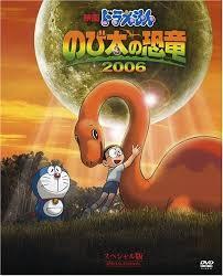 Doraemon dinosaurs 2006