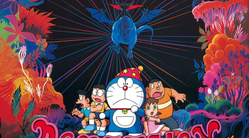 Doraemon Movie Nobita's Great Adventure Into The Underworld