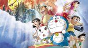 Doraemon Movie Nobita's Great Adventure Into The Underworld Screen