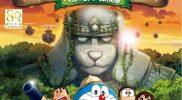 Doraemon Nobita and the Haunts of Evil hindi