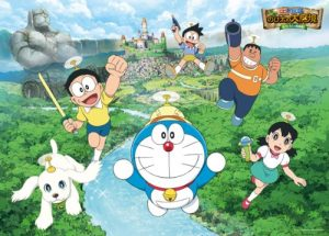 Doraemon Nobita and the Haunts of Evil watch