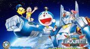 doraemon nobita's little space war