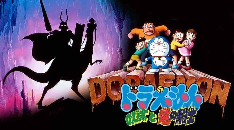 Doraemon Nobita and the Knights on Dinosaurs movie