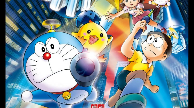 Nobita and the Steel Troops