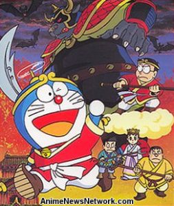 The Record of Nobita's Parallel Visit to the West movie