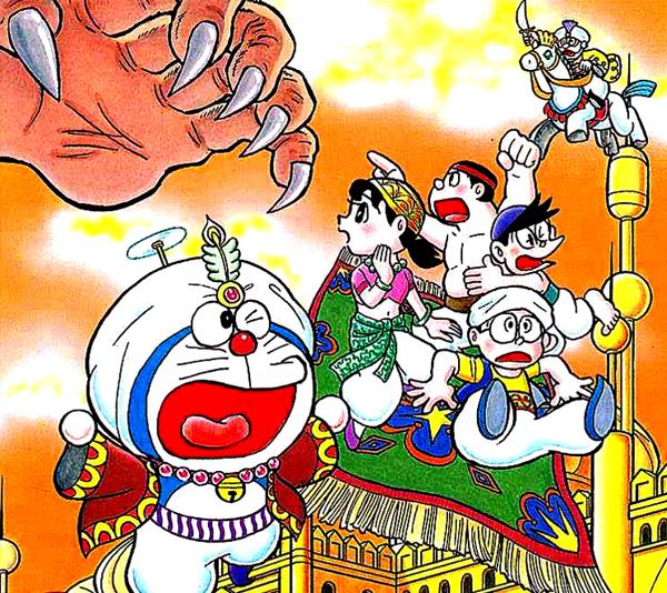Doraemon Comic Books in English Pdf