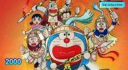 Doraemon Movie Nobita's Great Adventure Into The Underworl hindi