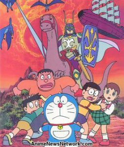 Nobita and the Knights on Dinosaurs