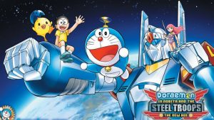 Nobita and the Steel Troops movie