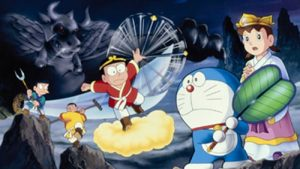 The Record of Nobita's Parallel Visit to the West
