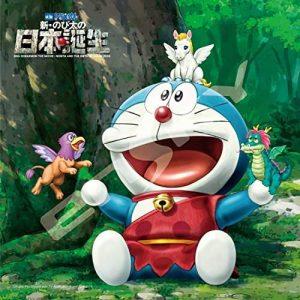doraemon nobita and the birth of japan movie